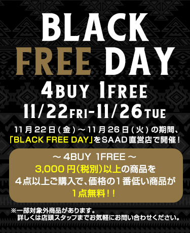 BlLACK FREE DAY開催!